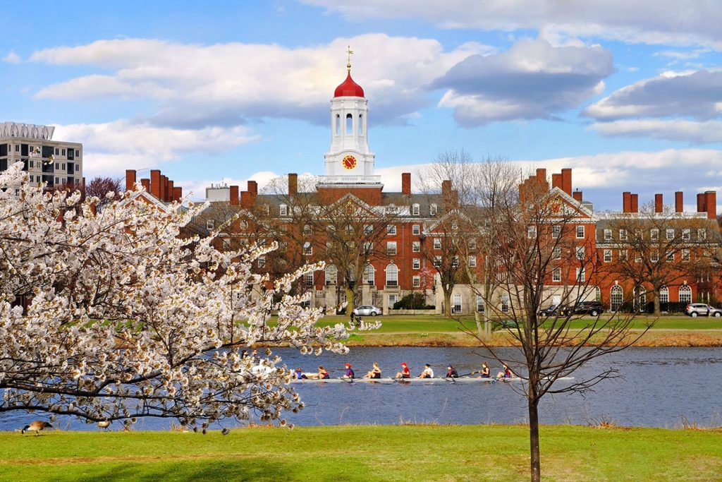Leadership at Harvard, through Change and through Storm